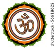 Spiritual Om On Lotus Design - stock photo