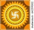 Spiritual Swastika Design - stock vector