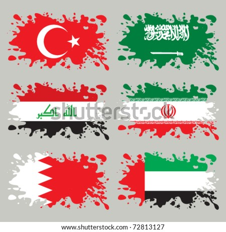 Splash flags set Middle East Asia. Each in separated layer, easy to use, without gradients and transparencies. - stock vector