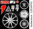 sport car equipments (rim, graphic, pedal) - stock photo