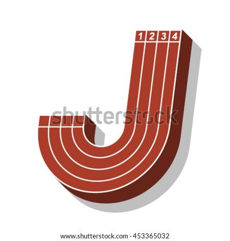 Sport font, letter J, running track, vector. - stock vector