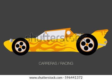 Super Car Vector Side View Car Stock Vector Shutterstock