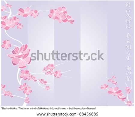 spring flower pattern with japanese haiku
