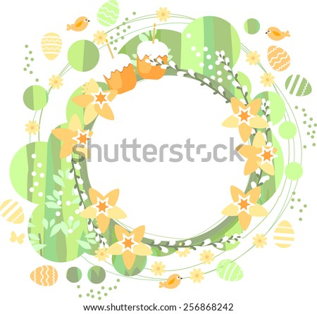Spring frame with daffodils - stock vector