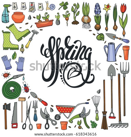 Spring garden seamless patternhand drawn vector stock for Gardening tools 6 letters