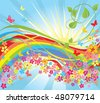 Spring Is In The Air - stock vector