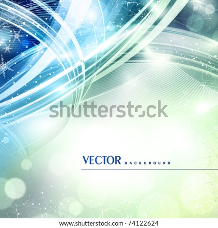 Spring morning. An abstract soft celebratory background. Vector