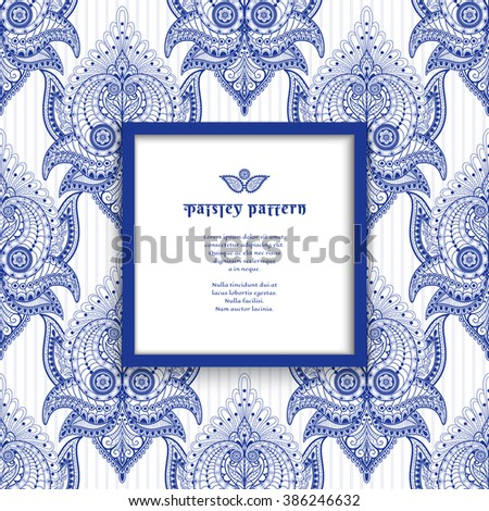 Square vector frame with striped backdrop. Oriental damask floral pattern.