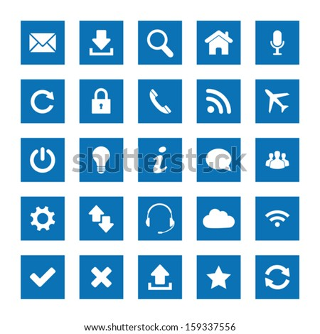 Square web icons - stock vector