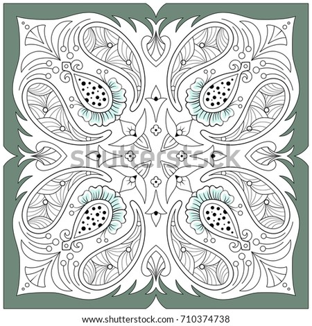 Square Indian Mandala Coloring Page Pattern Stock Vector (2018 ...
