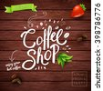 Square wooden paneled background with conceptual coffee symbols, strawberry, beans, banner and logo