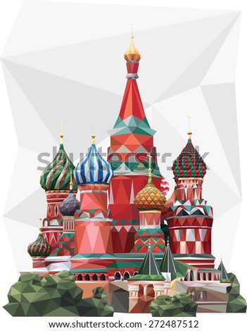 St. Basil's Cathedral Moscow vector illustration. Origami modern style. - stock vector