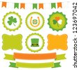 St. Patrick's Day vector elements set - stock vector