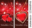 St. Valentine's Day. Two cards with glass red and gold heart on wonderful Background. Grouped for easy editing. Perfect for invitations or announcements. - stock photo