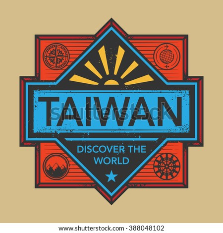 Stamp or vintage emblem with text Taiwan, Discover the World, vector illustration - stock vector