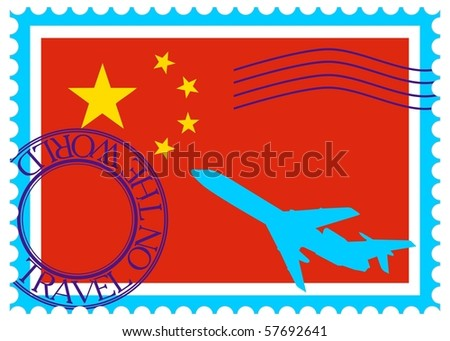 "Stamp ""People's Republic of China (Beijing), travel by plane on the world"" vector eps10 - stock vector"