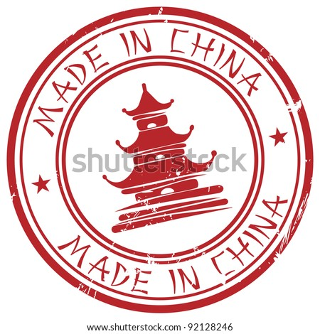 "stamp with the word ""Made in China"" written - stock vector"