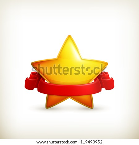 Star, award vector - stock vector
