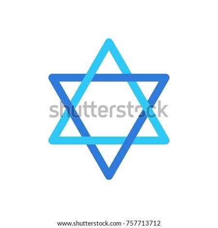 Vector Star David Symbol Judaism Stock Vector 1010908654 Shutterstock
