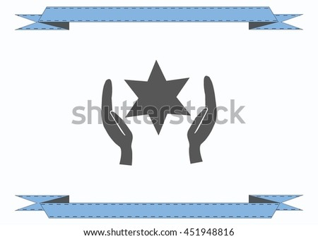 Star of David Jewish synagogue icon