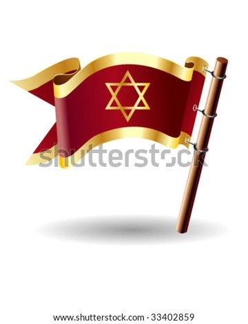 Star of David or Jewish religious symbol on royal vector flag button good for use in print, on websites, or in promotional materials