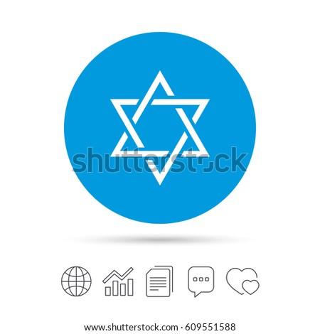 Star David Sign Icon Symbol Israel Stock Vector 609551588 Shutterstock