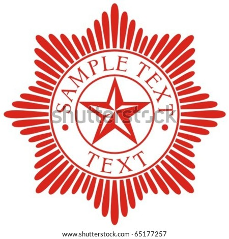star order (police badge) - stock vector