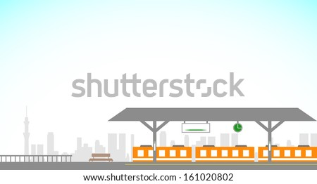 station - stock vector