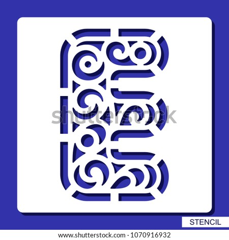 Stencil alphabet lacy letter e template stock vector 1070916932 lacy letter e template for laser cutting wood carving spiritdancerdesigns Choice Image