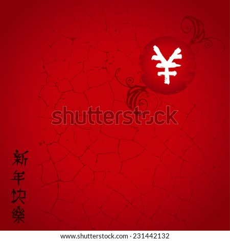 stencil red chinese new year frame - stock vector