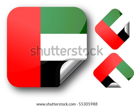 Sticker with united arab emirates flag