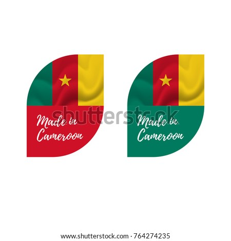 Stickers made in cameroon waving flag isolated on white background vector illustration