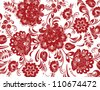 Stock vector floral ornament with traditional flowers - stock vector