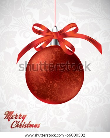 Stock vector new year ball with floral ornament - stock vector