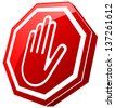 Stop Red Glossy Hand - stock photo