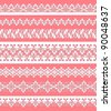 straight lace set. Heart love Seamless lace trims for use with fabric projects, backgrounds or scrap-booking.  Elements can also be used as brushes. See similar in my portfolio - stock vector