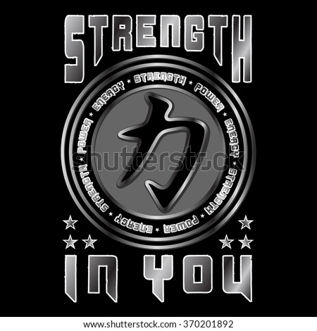 Strength You Quote Kanji Character Power Stock Vector 370201892