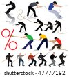 Stretching idea - silhouettes pulling the rope. Group stretching percentage and & symbol. Vector color illustration. - stock vector