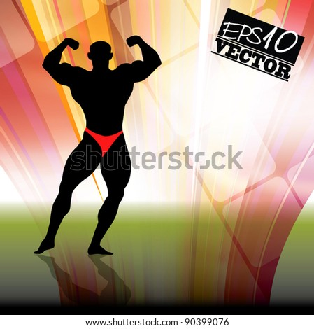Strong athlete with muscles - stock vector