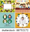 student card - stock