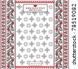 style Ukrainian folk background label banner - stock vector