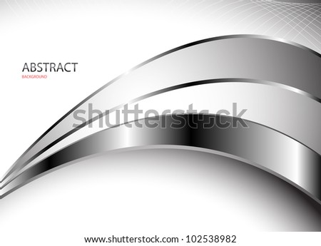 Stylish abstract background. Vector Illustration. Clip-art - stock vector