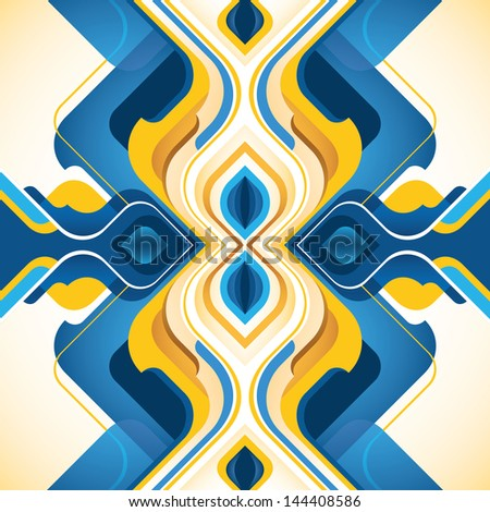 Stylish abstract composition. Vector illustration. - stock vector