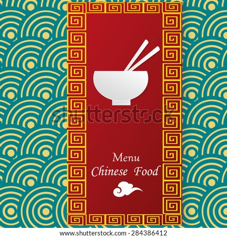 Stylish Chinese Food Design Background Noodle Bowl With Chopsticks