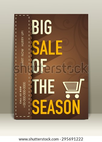 Stylish flyer for big sale of the season with sign of cart and address bar. - stock vector