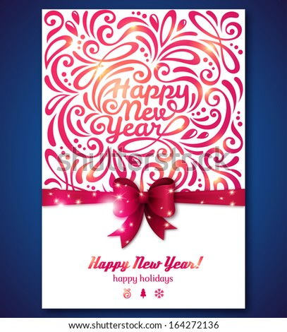 Stylish greeting card with Happy New Year lettering and purple bow. Vector illustration. Lights on purple pattern. Abstract design can be used for fashionable new year invitation. - stock vector