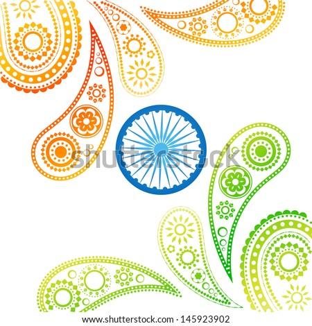 stylish indian flag vector design - stock vector