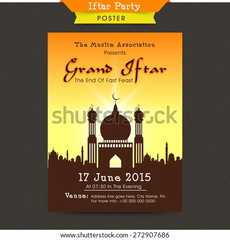 Stylish Mosque decorated beautiful invitation card design for holy month of Muslim community, Ramadan Kareem Iftar Party celebration. - stock vector