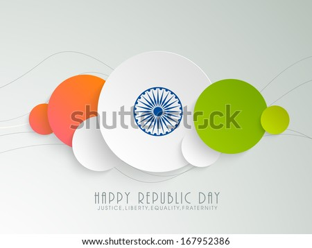 Stylish stickers in national tricolours with ashoka wheel on grey background.  - stock vector