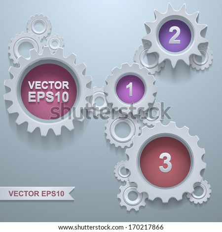 stylish white gears and cogs  - stock vector
